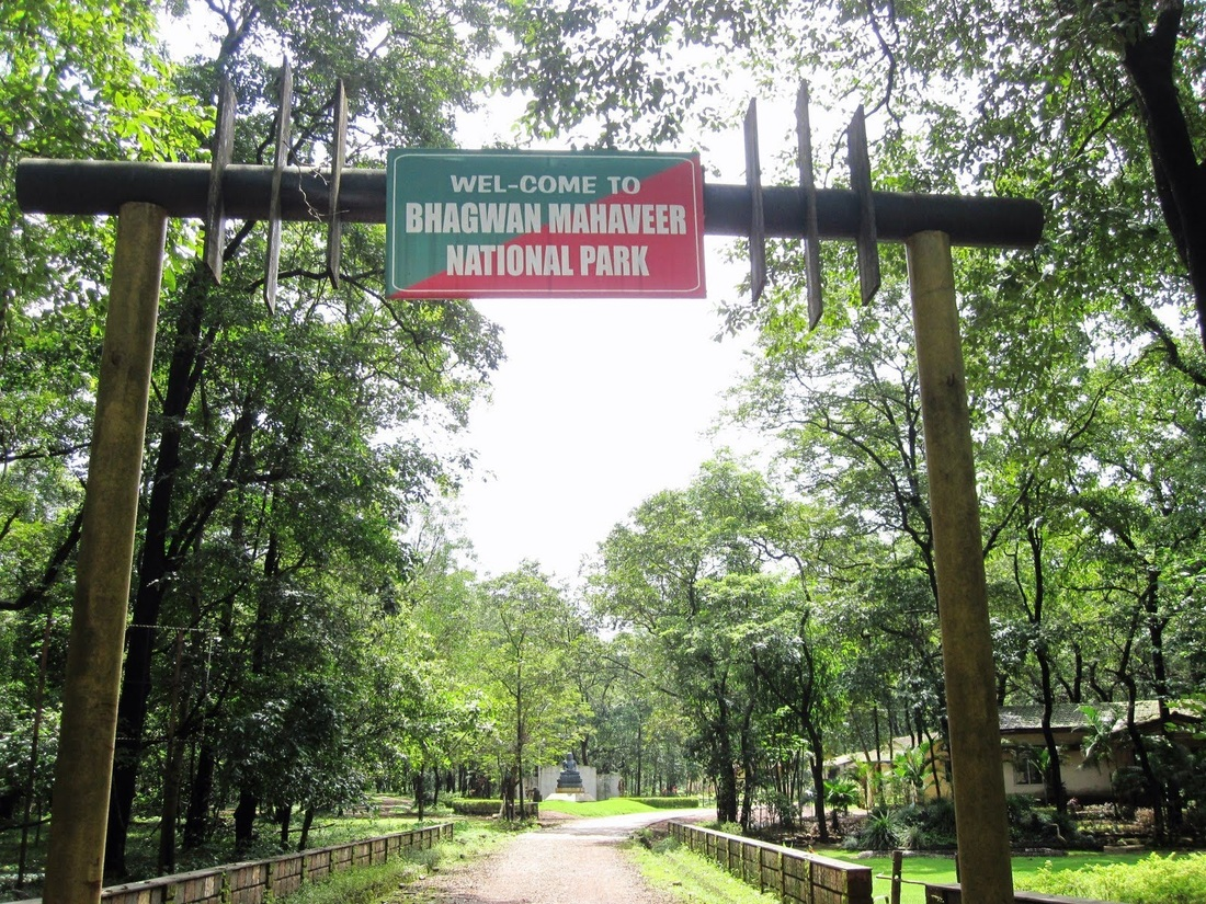 Entrance in Bhagwan Mahavir Wildlife Sanctuary Goa