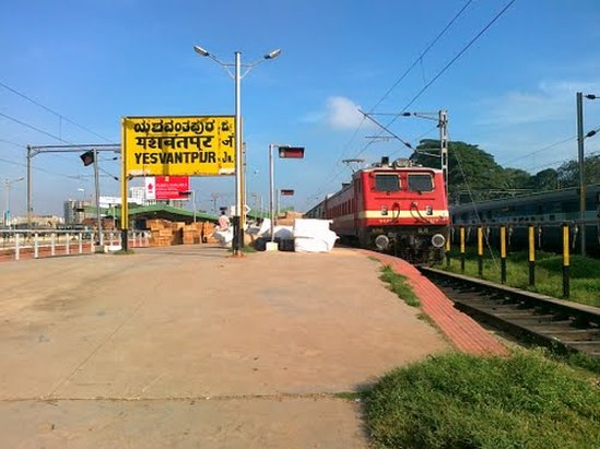 Yesvantpur Junction Bangalore
